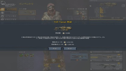 20160818_04