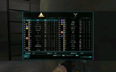 screenshot_068