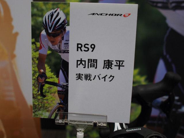 P9061293