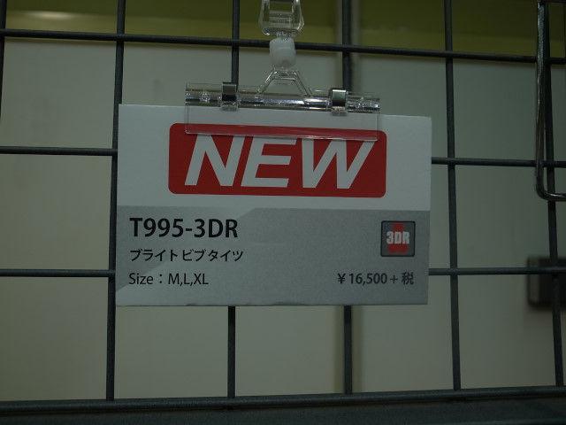 R0010144