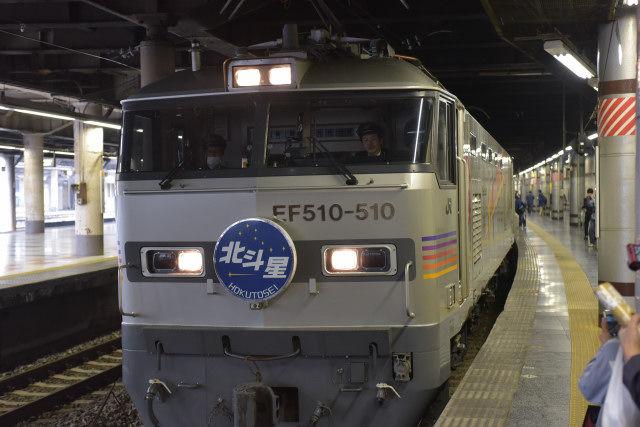 DSC_2496