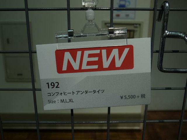 R0010156