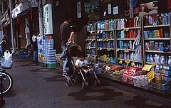 小岩の商店街