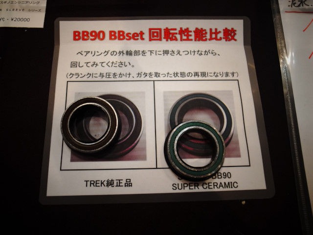 R0010352