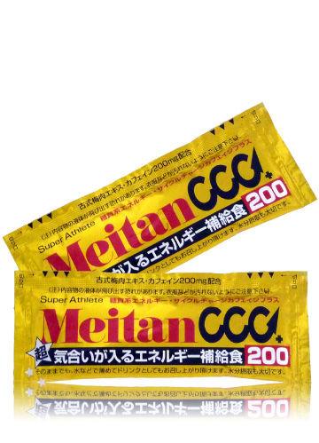 kaisetu_CCC200_5