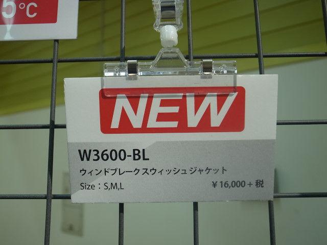 R0010169