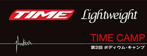 P&E_BANNER_TIMECAP_TTL