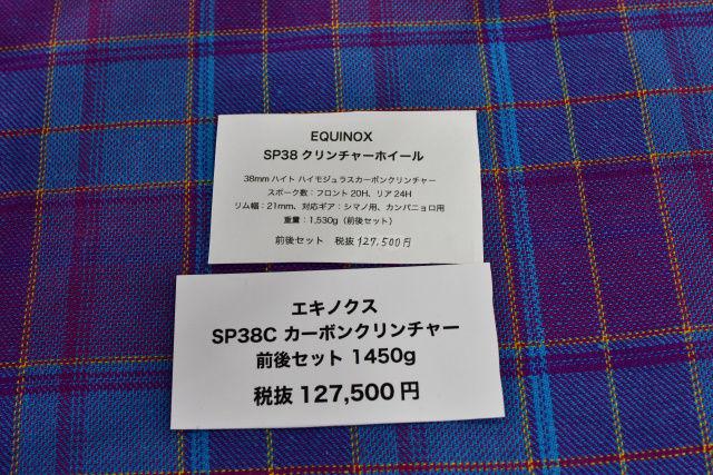 DSC_7319_1080