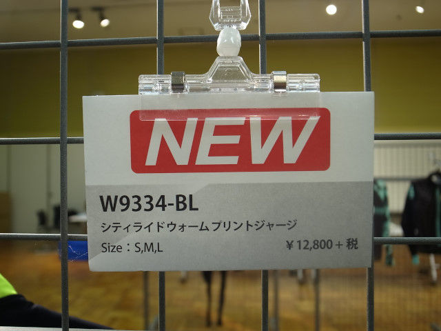 R0010189