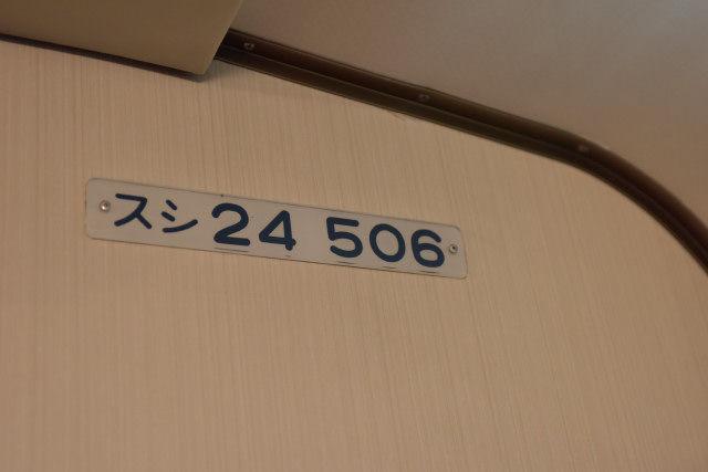 DSC_2515