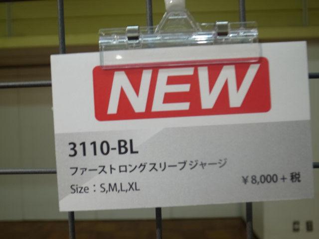 R0010120