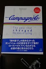 カンパニョロの本