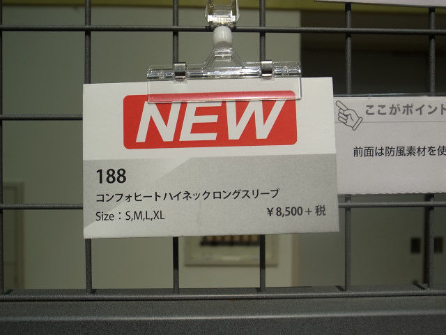 R0010151