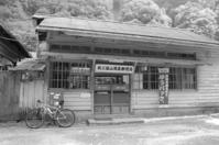 日窒鉱山郵便局