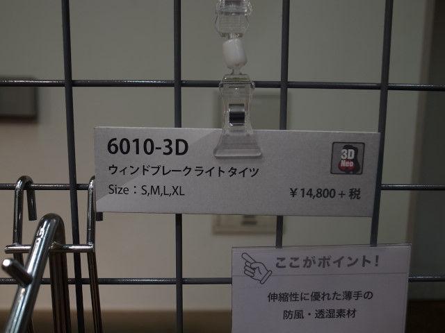 R0010140