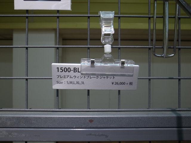 R0010129