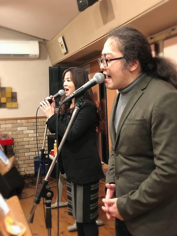 junk_reh duet