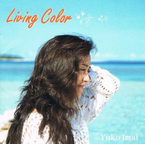 living color_2