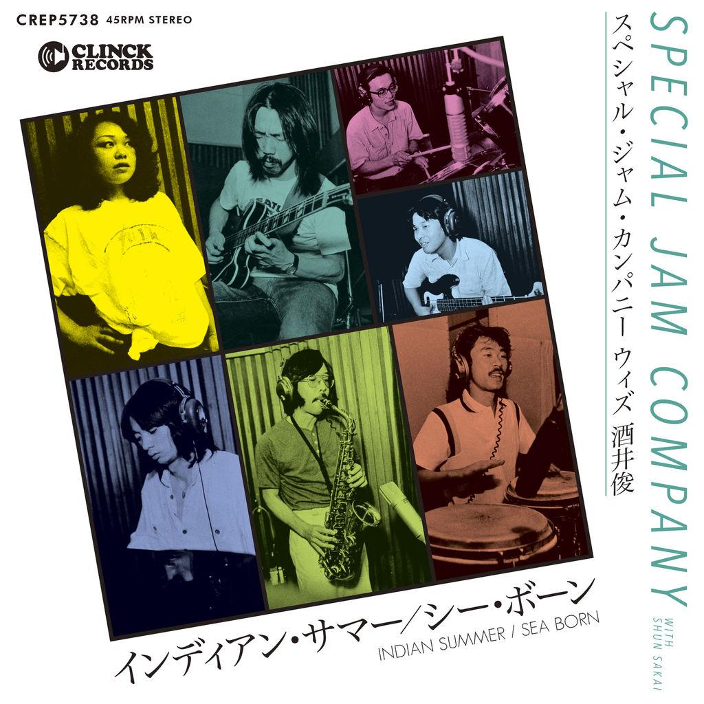 special jam co_7