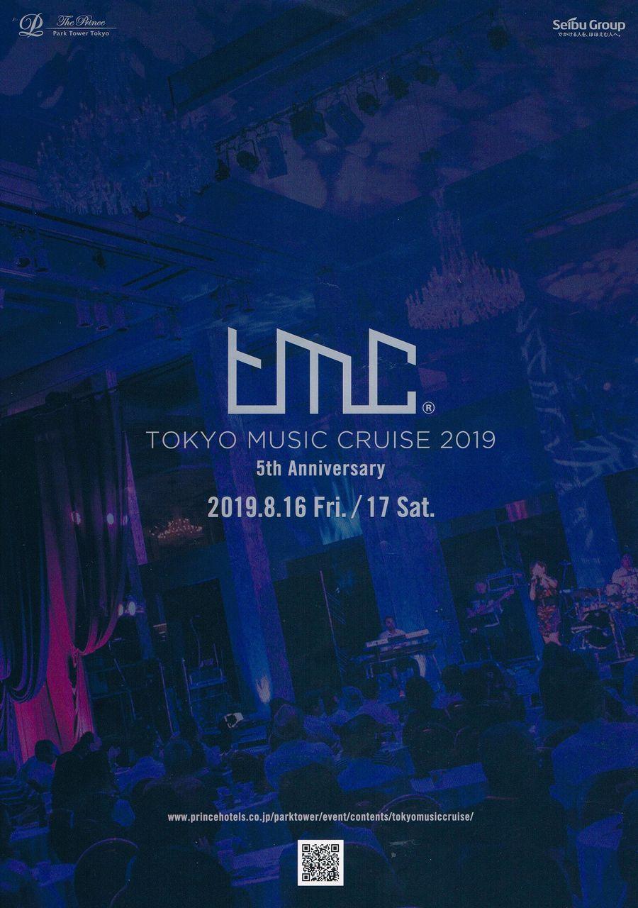 tmc 2019