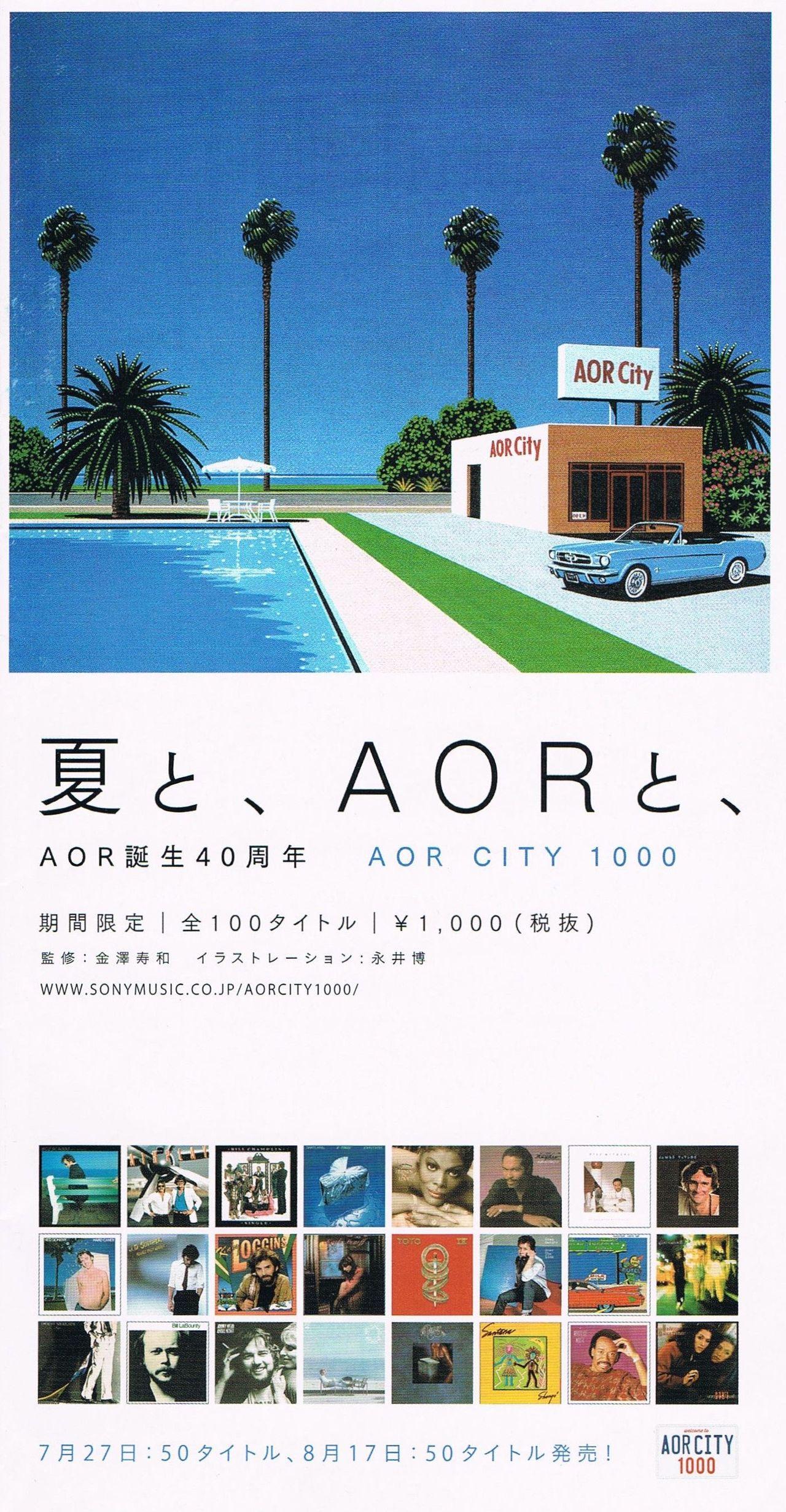 aor city 1000