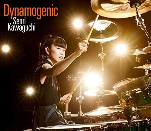 senri_dynamogenic limited