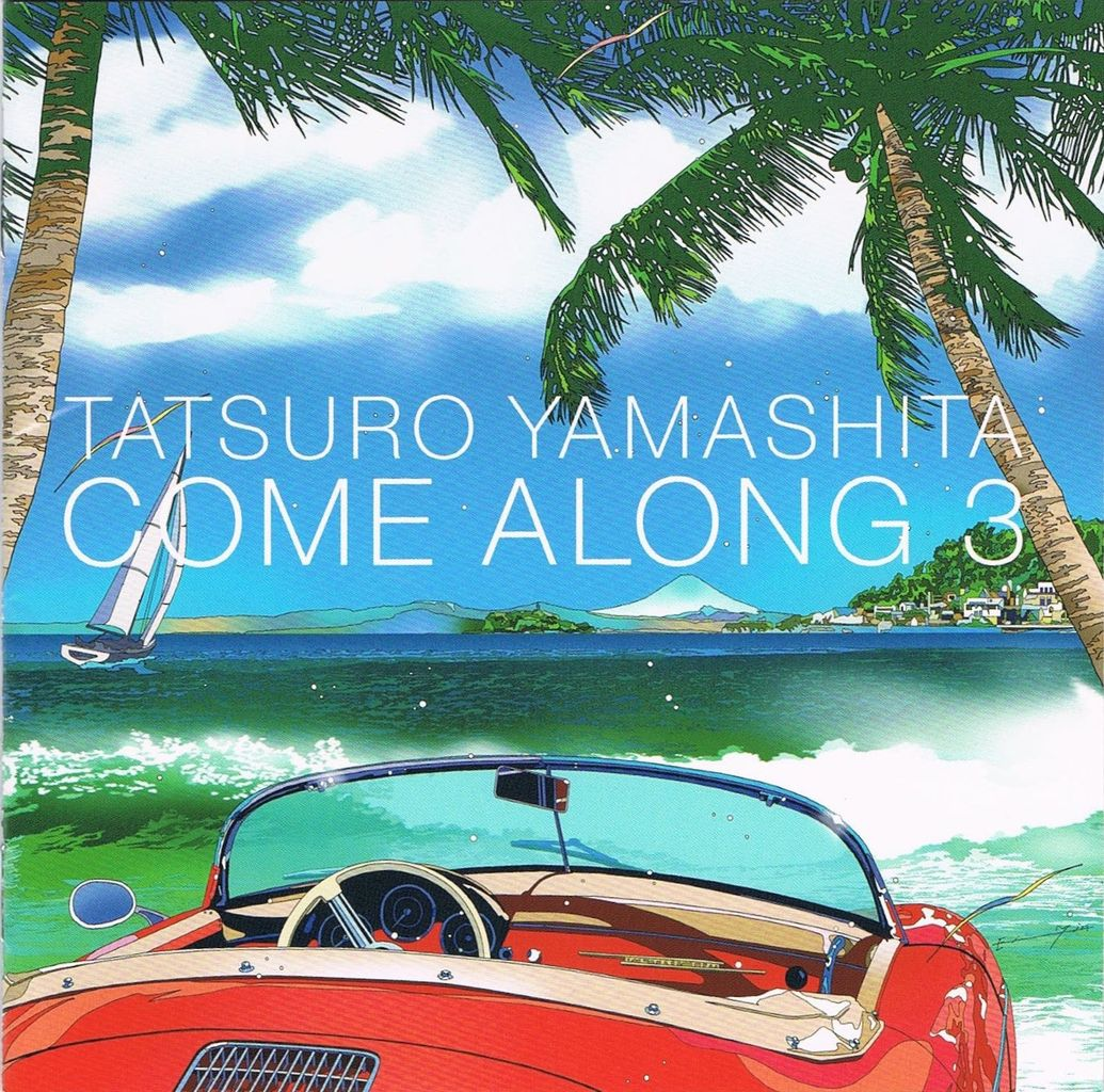 tatsuro_come along 3
