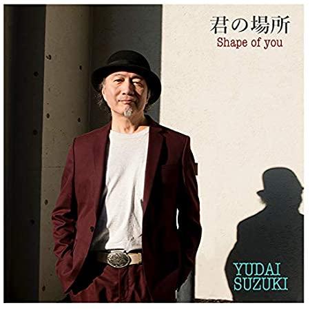 yudai suzuki 020