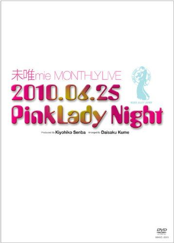 mie_pink lady night