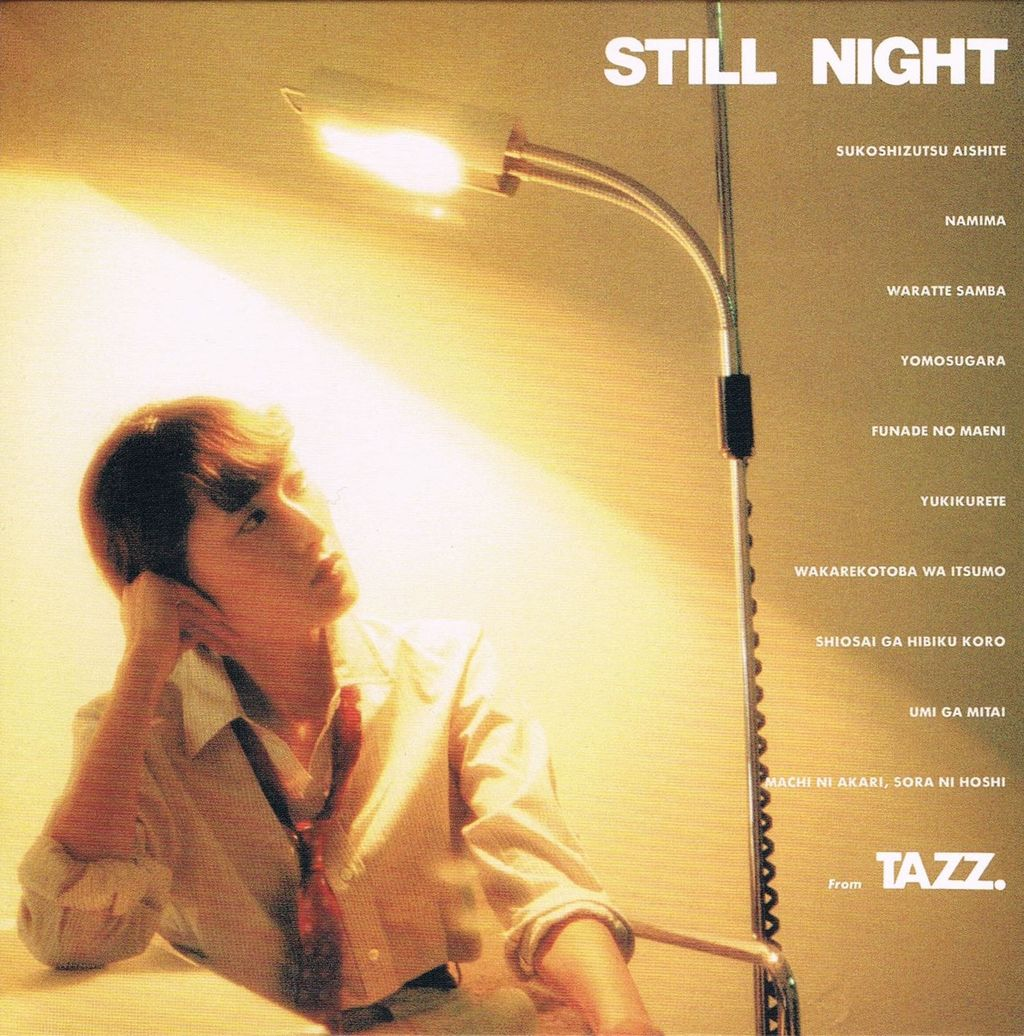 tazz_still night