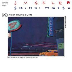 kurozumi
