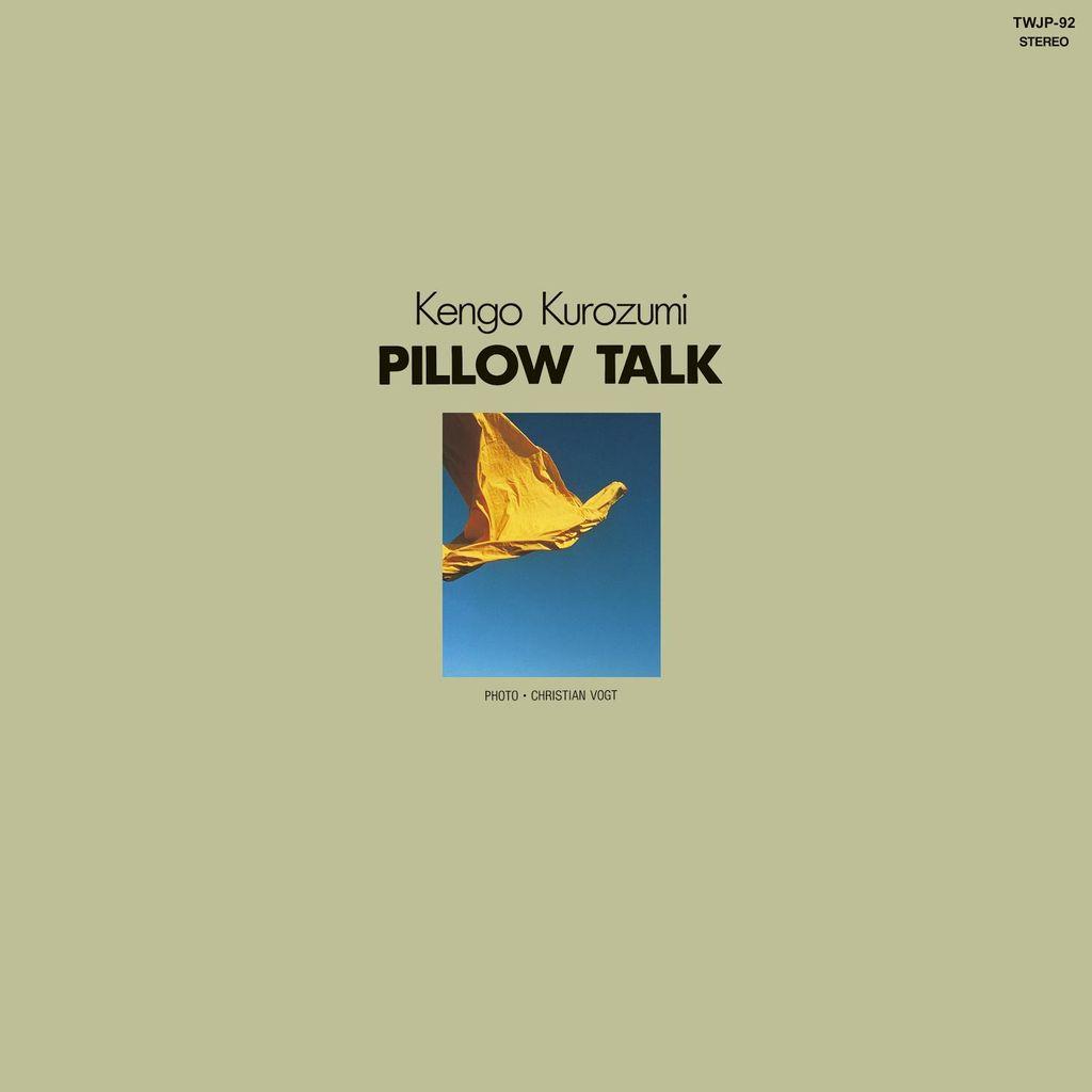 kurozumi_pillow