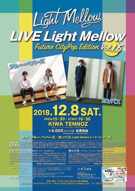 lightmellow1.5_A4omote_ol