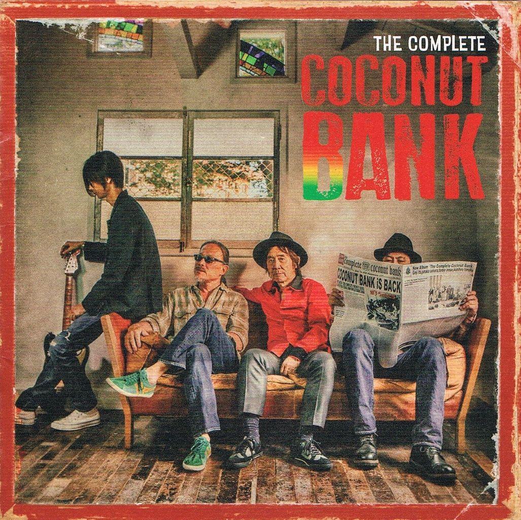 coconuts bank