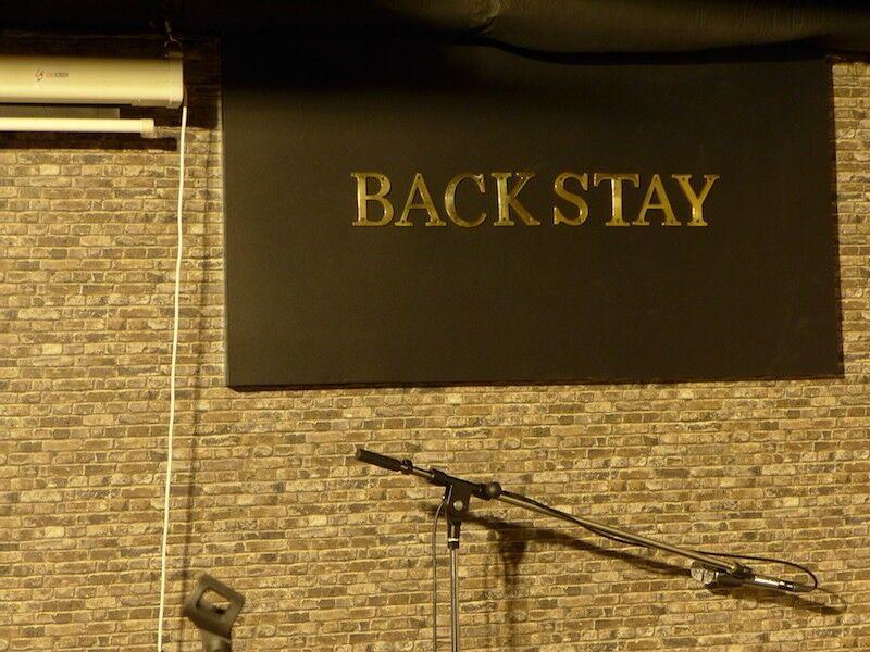 backstay