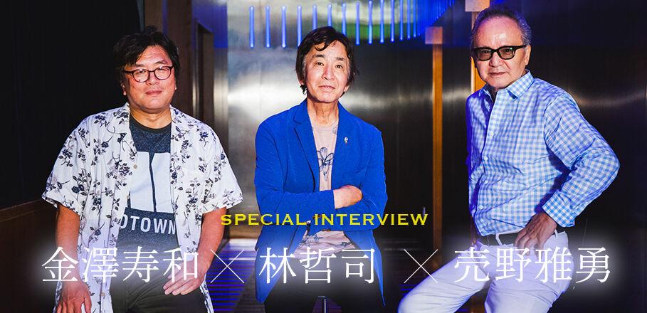 hayashi_interview