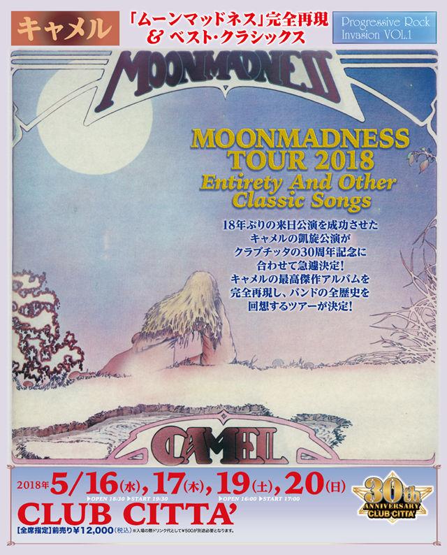 camel_moonmadness tour