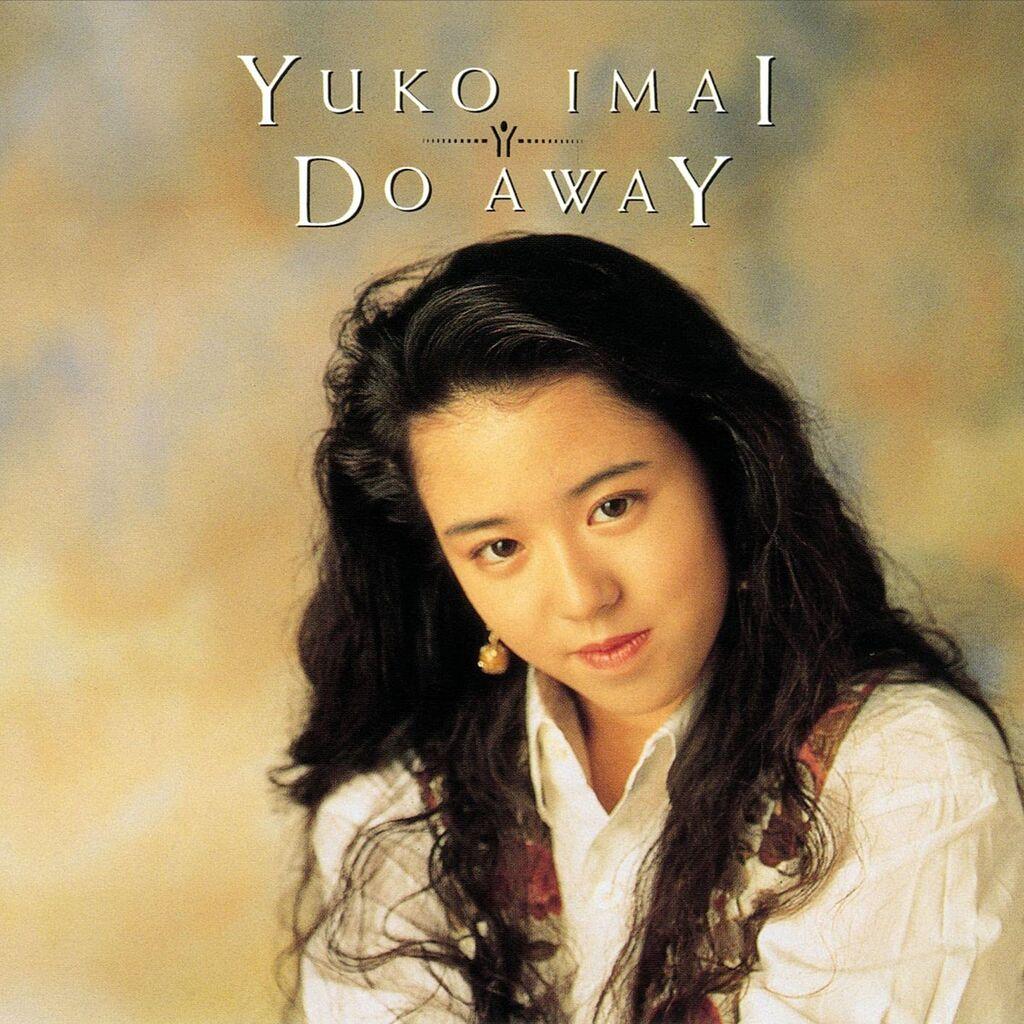 yuko_doaway_re