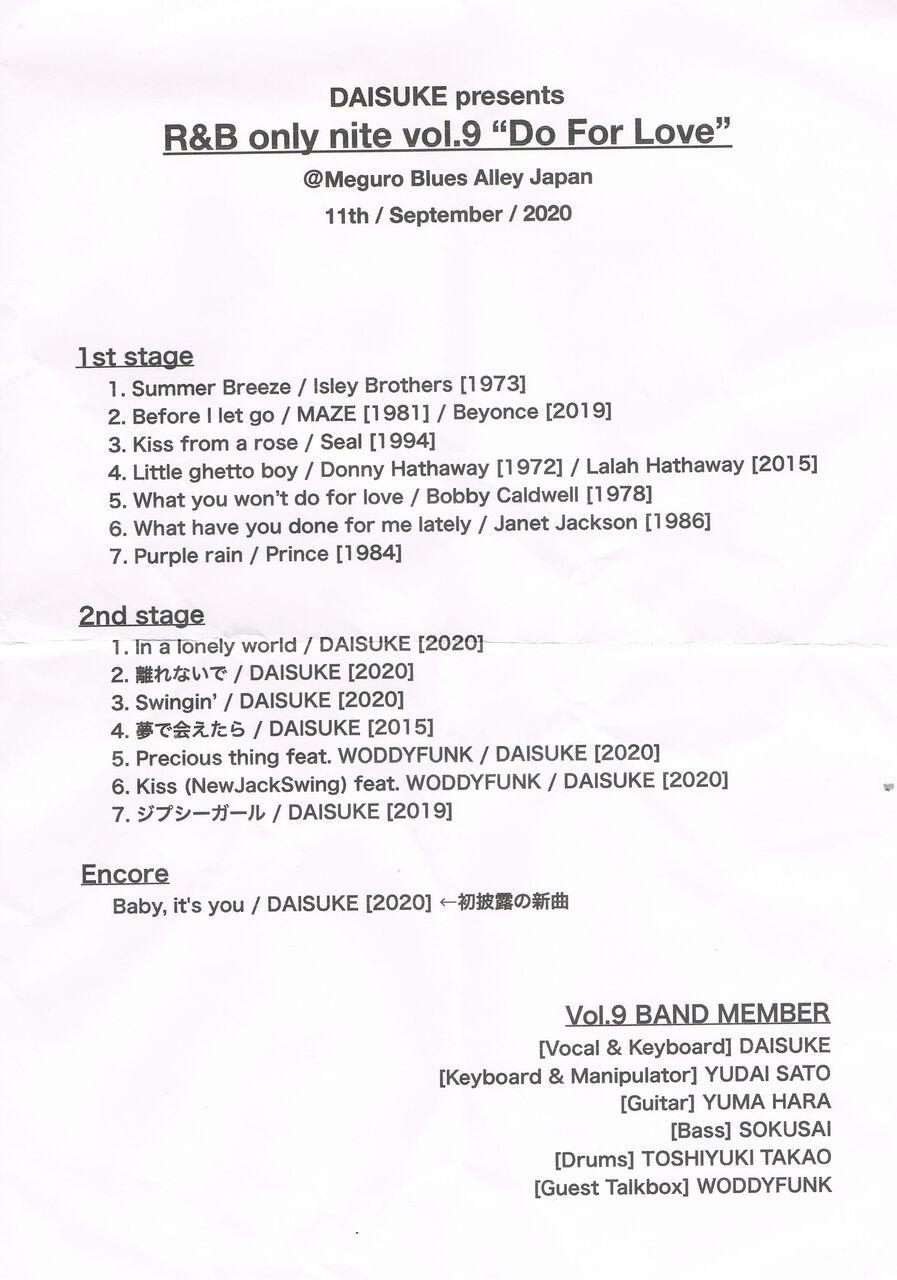 daisuke R&B nite9_setlist