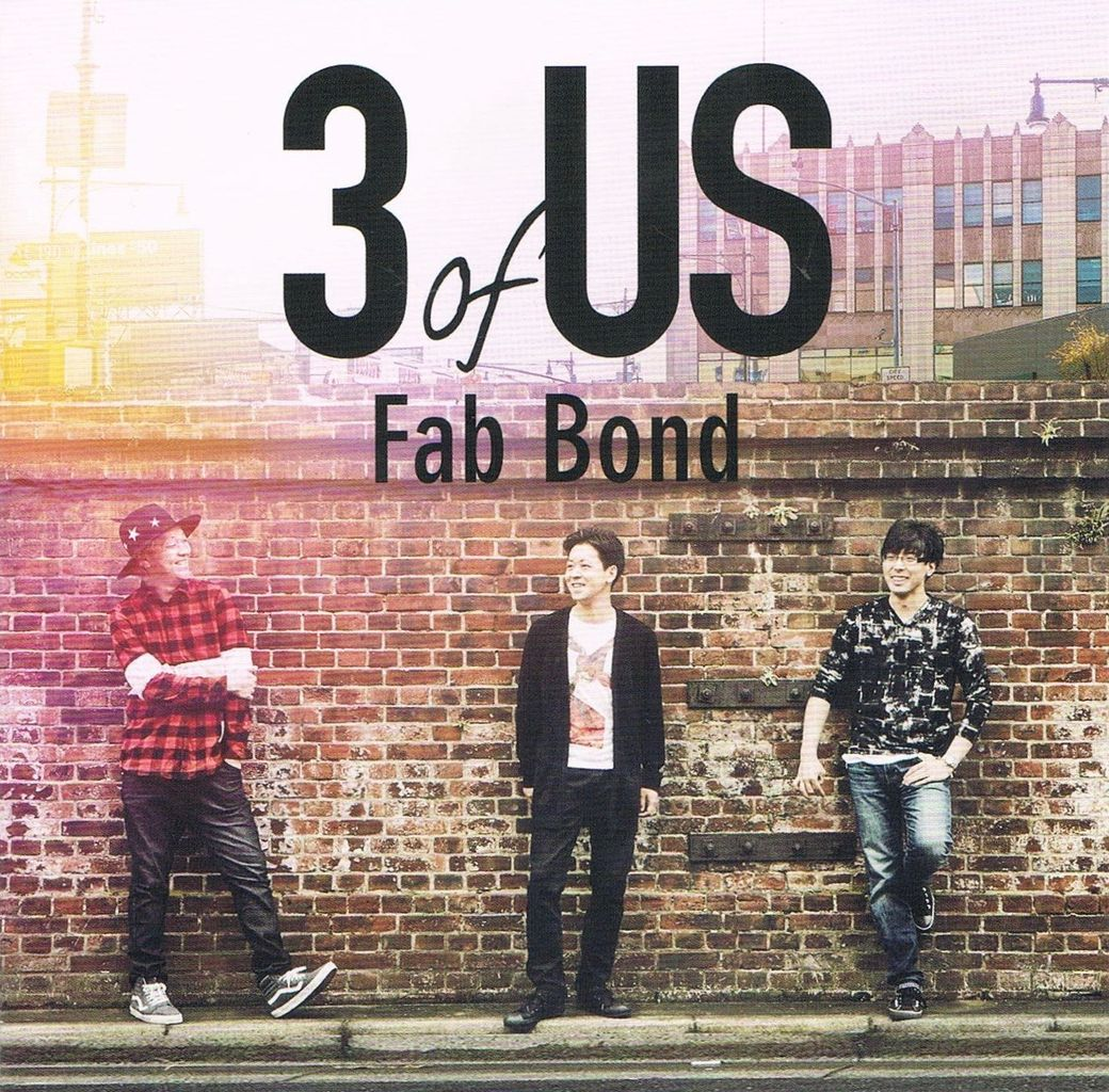 fab bond 2