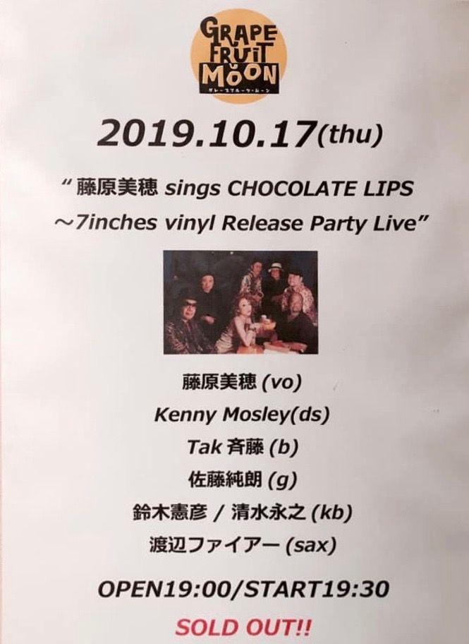 miho sings chocolips (1)