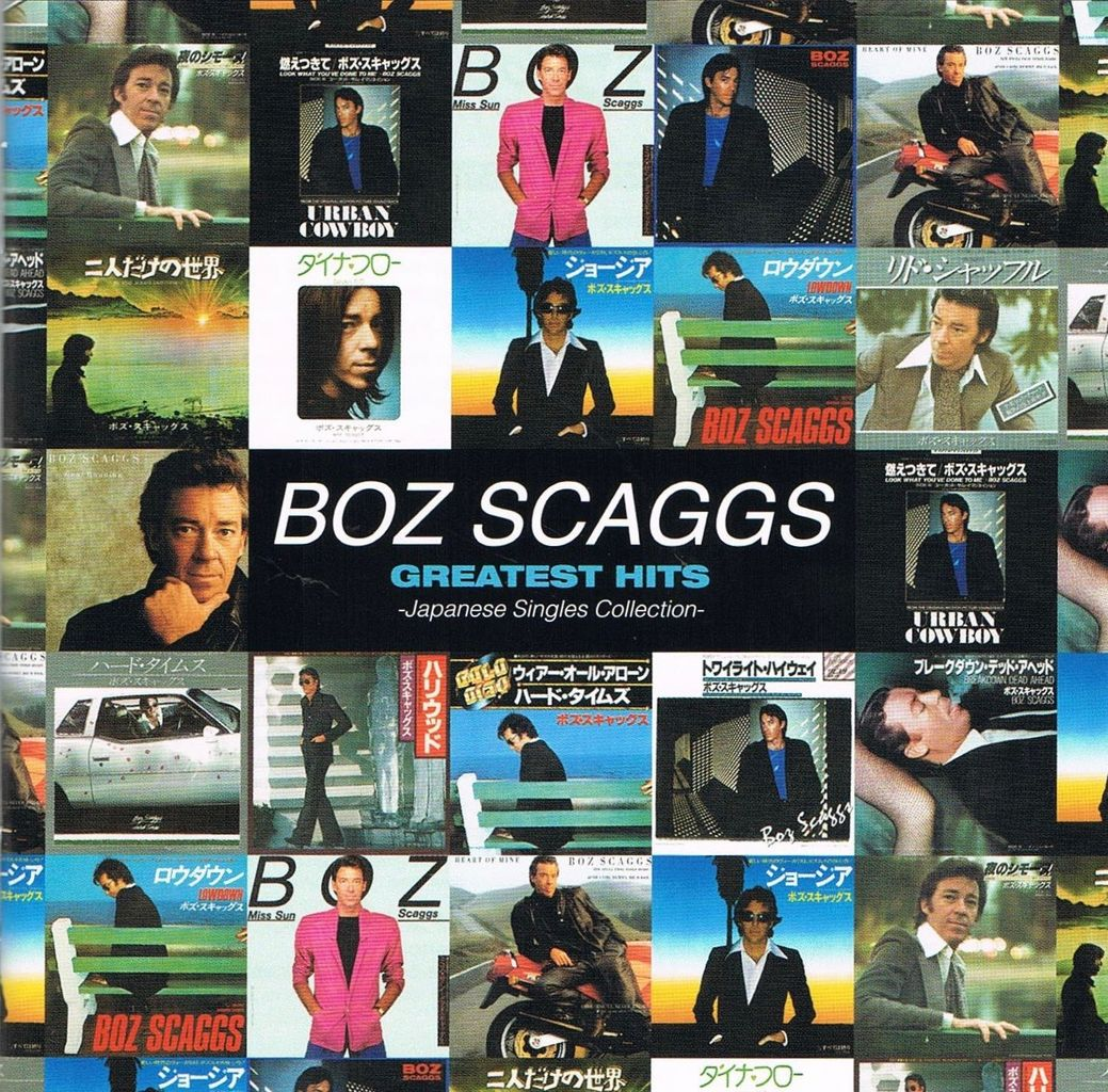 boz_jap singles