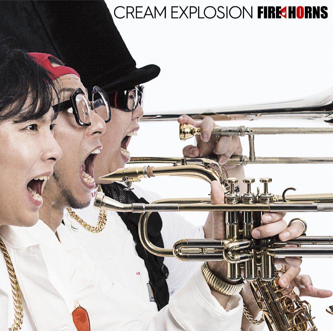 fire horns 3