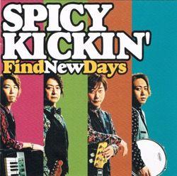 spicy kickin'