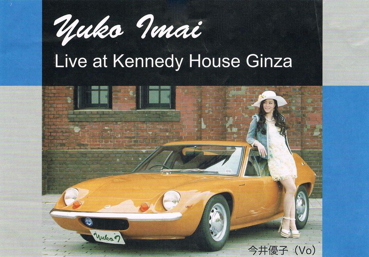 yuko_kennedy