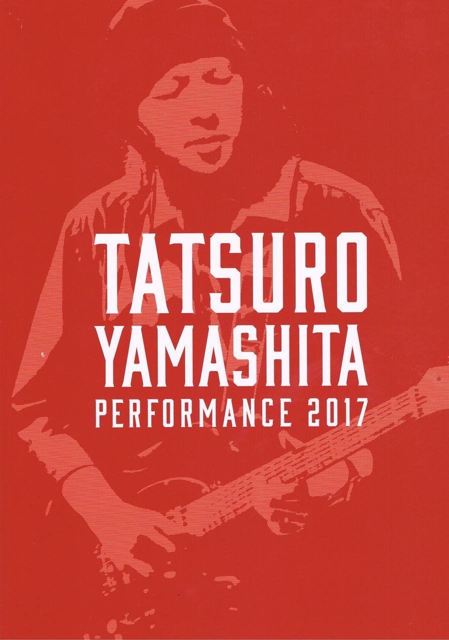tatsuro performance 2017