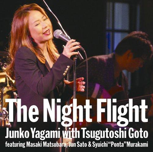 junko yagami_night flight