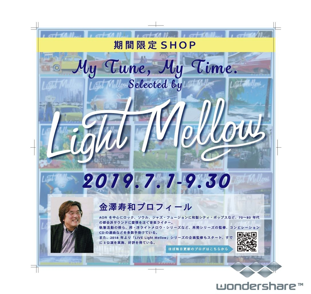 lightmellow_cafe_page_1