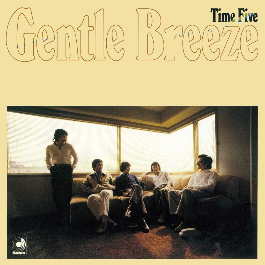 time five_gentle breeze