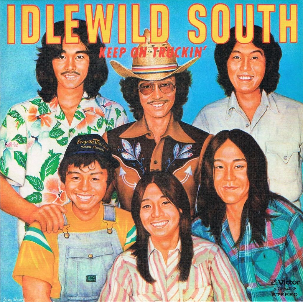 idlewild south